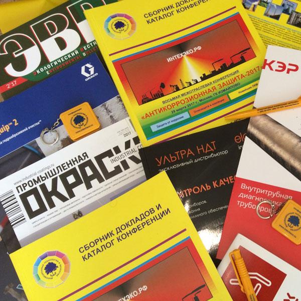 антикоррозионная защита, ЛКМ, электрохимзащита, защита от коррозии