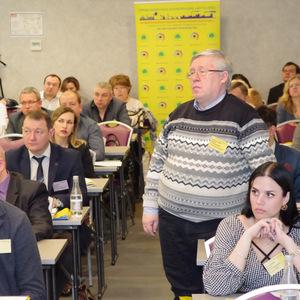 конференция антикоррозионная защита, защита от коррозии, ЛКМ, электрохимзащита