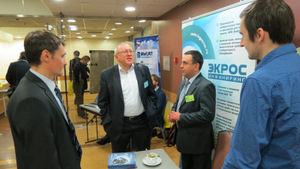 конференция Автоматизация производства