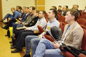 конференция АСУТП и КИП