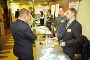 выставка при конференция Автоматизация производства