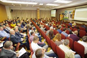 конференции ИНТЕХЭКО