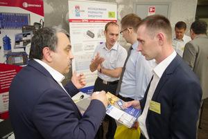 Выставка при конференции РЕКОНСТРУКЦИЯ ЭНЕРГЕТИКИ