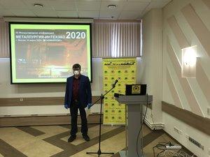 конференция МЕТАЛЛУРГИЯ-ИНТЕХЭКО-2020