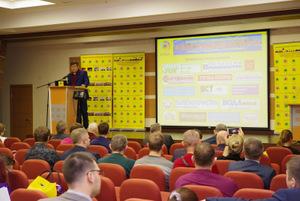 конференция ВОДА В ПРОМЫШЛЕННОСТИ - водоочистка и водоподготовка