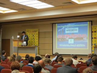 """...в гостинице Измайлово (г. Москва) состоялась Третья Межотраслевая конференция  """"Вода в промышленности - 2012 """"..."""